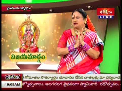 Vijayamargam 2 September 2017
