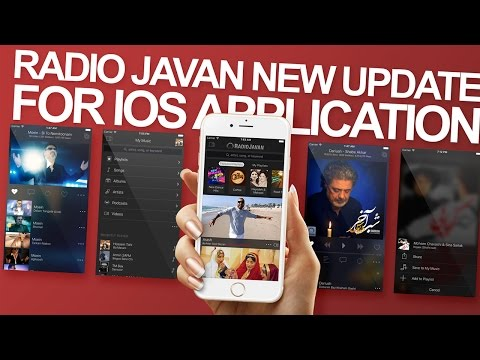 Radio Javan iOS App Tutorial -