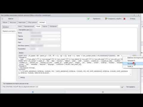 Как выгрузить роезультаты парсинга сразу в Joomla 3.5?