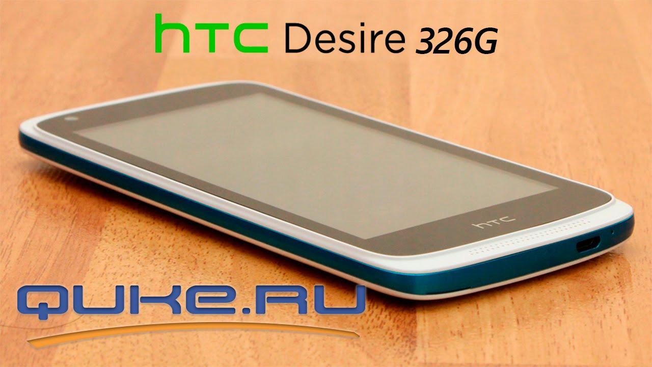 Обзор HTC Desire 326G Dual Sim ◅ Quke.ru ▻ - YouTube