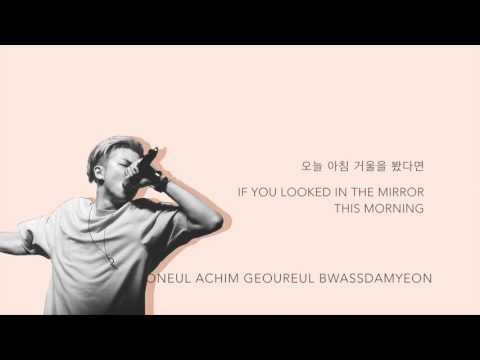 Gaeko 개코 ft Rap Monster 랩몬스터  ElephantGajah 코끼리 HanRomEng lyrics