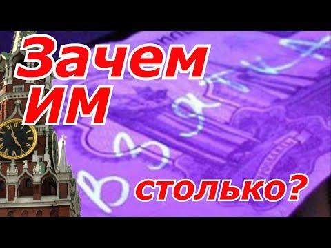 Коррупция в России, масштабы стали угрожать бюджету