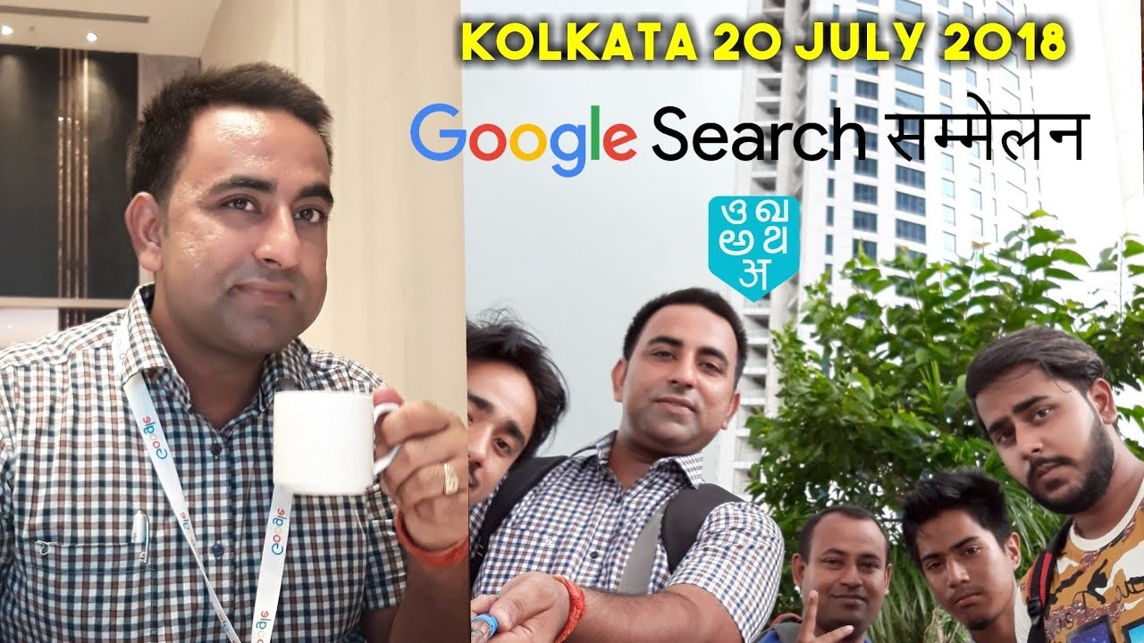 Google Search Conference 2018 Kolkata Googlesc