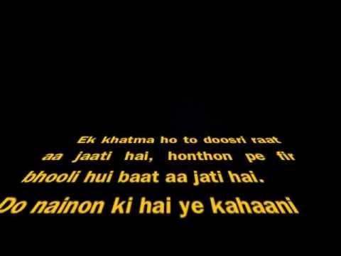 Do Naina Aur Ek Kahani
