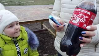 Челлендж  Coca-Cola + mentos....)))))
