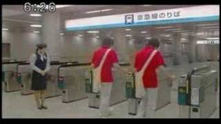 くるりの赤い電車バージョンです。 三つ子の男が登場 双子が京急に乗っ...