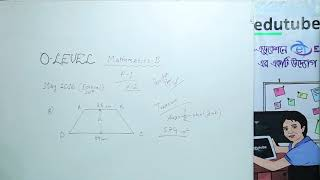 IGCSE Edexcel O Level Mathematics May 2016 Paper 1 Segment B