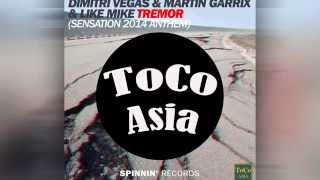 Dimitri Vegas & Martin Garrix & Like Mike - Tremor (Radio Edit) [Official]