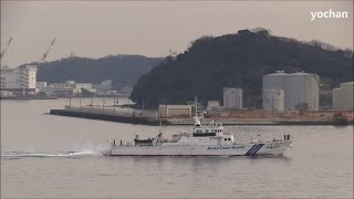 Patrol Vessel: Bizan-class, ASHITAKA (PS 07) IMO: 9121182 - Japan Coast Guard 「あしたか」