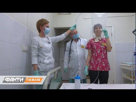Лекарства против коронавируса. Новые методы лечения. Факти тижня, 12.04