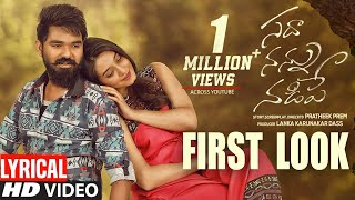First Look Lyrical Song | Sadha Nannu Nadipe | Rp movie makers | Pratheek Prem, Vaishnavi