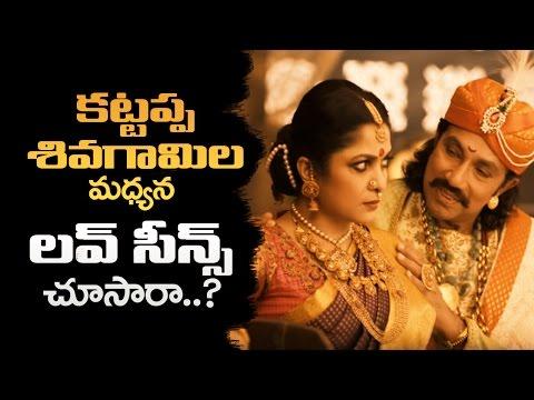 Baahubali 2 full movie    baahubali 2 deleted scenes   Love Scenes Between Kattappa and Sivagami