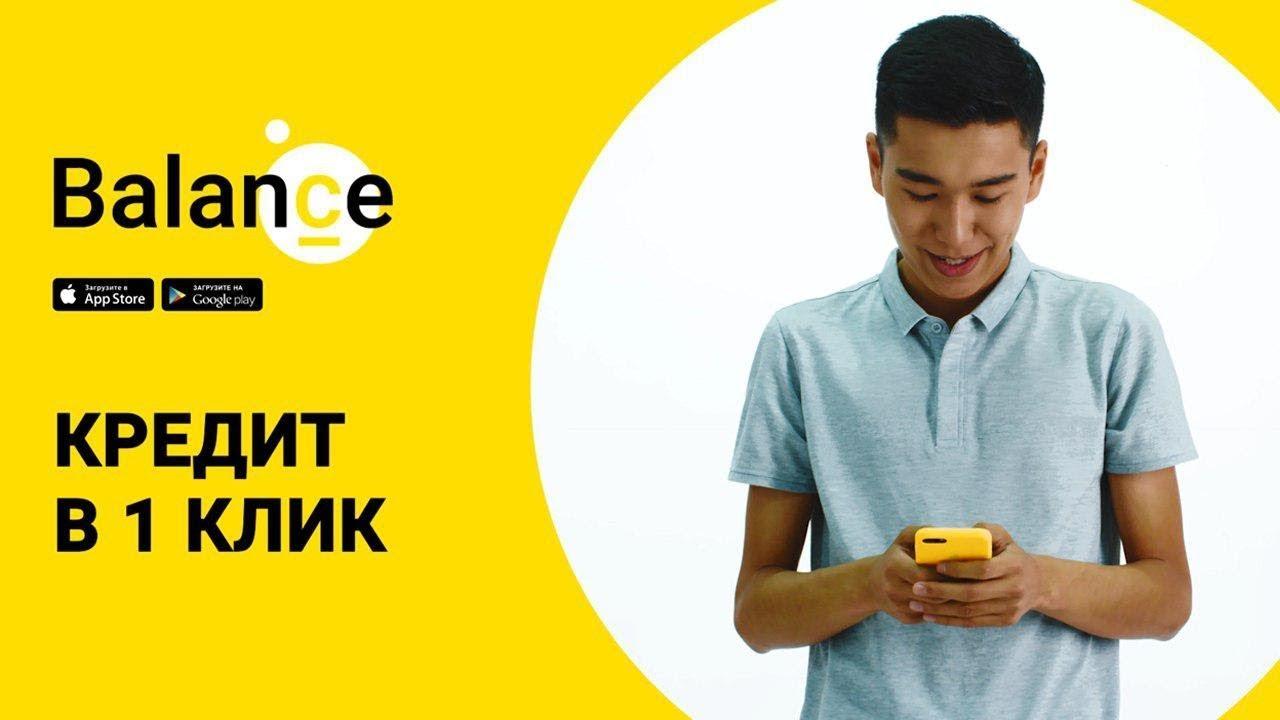 Онлайн кредит за час взять потребительский кредит в вологде