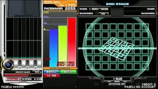 beatmania IIDX 23 copula - 段位認定SP八段