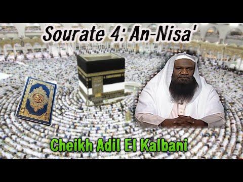 004-An-Nisa', Sheikh Adil Al Kalbani(عادل الكلباني), moving quran recitation (القرآن الكريم)