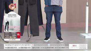 [홈앤쇼핑] [뱅뱅최신상] 16FW 웜 이지 데님본딩 …