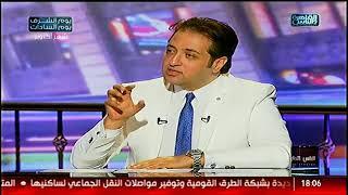 الناس الحلوة | لماذا نلجأ إلى زراعة الأسنان مع دكتور نور الدين مصطفى