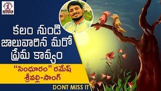 Love Songs Telugu | Chuttura Ne Chustunna Love Song | Lalitha Audios And Videos
