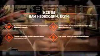 видео спортивное питание в