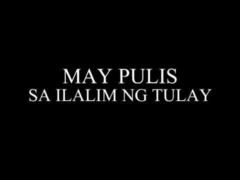 may pulis sa ilalim ng tulay // shareena