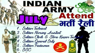 army rally 2018