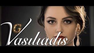 VASILIADIS Не отпускай Official Video