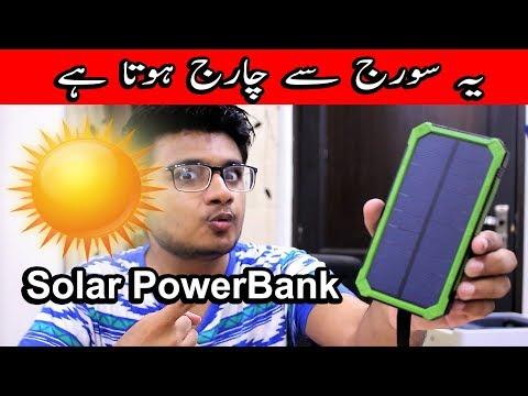 Solar Power Bank | Dany 10000 mAH i10