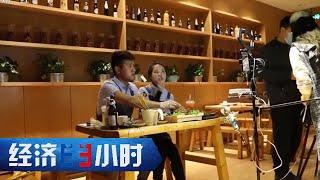 《经济半小时》 20200515 直播带货新花样| CCTV财经