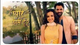 Rabba Ve Title Song Iss pyar ko Kya naam do Serial.mp3