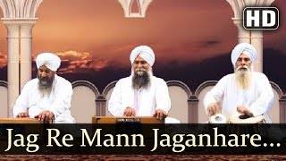 Jag Re Mann Jaganhare - Bhai Amarjit Singh (Jagadhri Wale)