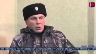 Обращение Павла Дремова к царю (Путину)