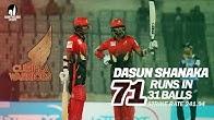 Dasun Shanaka's 75 Run Against Rangpur Rangers | 2nd Match | Season 7 | Bangabandhu BPL 2019-20