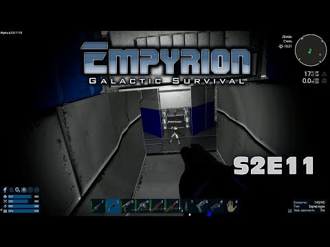 Empyrion - Galactic Survival (co-op) #S2E11 Раскопки титана