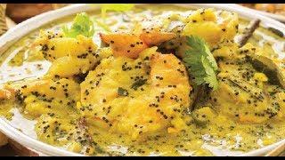 সরিষাবাটা Vatki Best Recipe    Classic Bengali Sorshe Vatki  Fish In Spicy Mustard Gravy