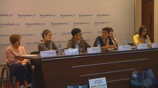 UTV. В Уфе экоактивисты будут обучать людей с инвалидностью народным ремёслам