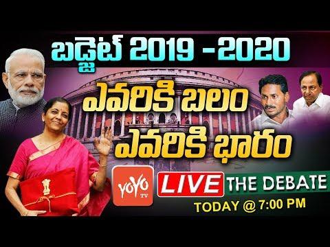 union-budget-2019-|-nirmala-sitharaman-|-live-debate-on-budget-2019-|-pm-narendra-modi-|-yoyo-tv