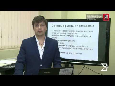 Петухов Иван проект
