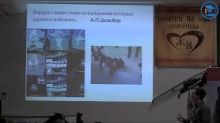 «Современная концепция лечения грыжи межпозвоночного диска у собак» Н. А. Козлов в ВЦ ЗООВЕТ