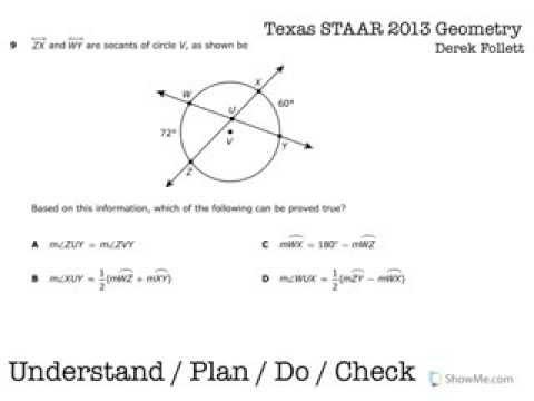 Texas STAAR 2013 Geometry Test #9 Solution