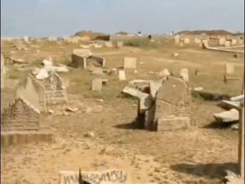 داعش وضع جثثا مفخخة قرب مراقد العمال الهنود بالمقبرة بالموصل  - 20:23-2018 / 3 / 20