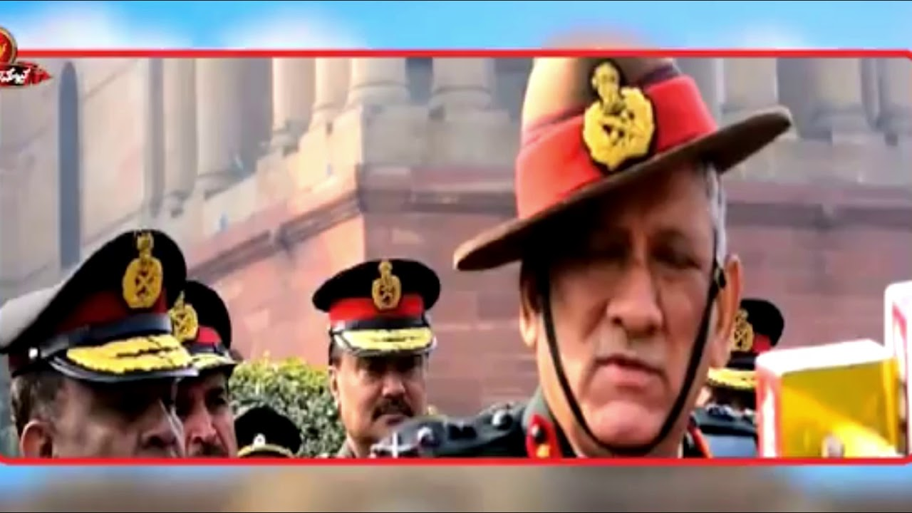 Indian Army Chief Latest Videos 2018