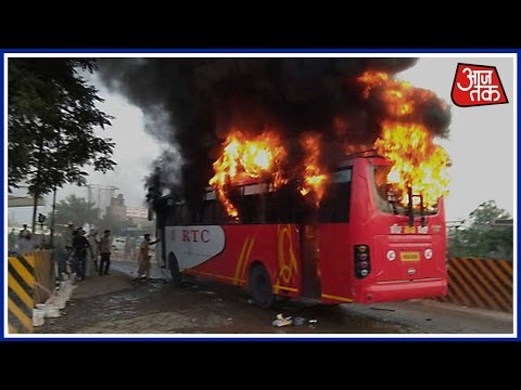 Moving Bus Catches Fire In Barnala, Punjab; Three Killed, 23 Injured