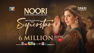 Noori Song | Superstar | Mahira Khan | Bilal Ashraf | Sunidhi Chauhan & Jabar Abbas | Azaan