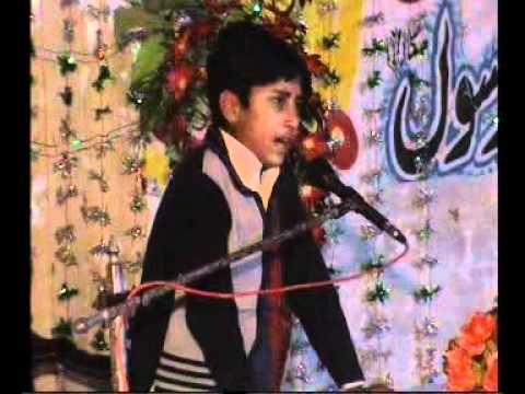 tehseen abbas Immam Bargah Shah e Najaf Bhoun Tehs...