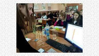 Урок хімії з використанням інтерактивної дошки у Дворічанській ЗОШ І-ІІІ ступенів