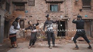 """OH MAICHA"" Brijesh Shrestha x Barsha Karmacharya (Official Video)"