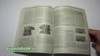 Руководство по ремонту ВАЗ 2106 | ВАЗ 2103