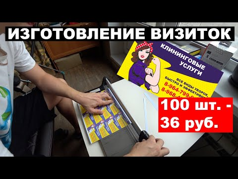 Как сделать принтер своими руками в домашних условиях