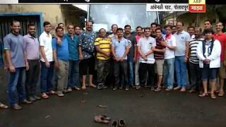 Special Report : Ambenali Ghat Poladpur : Bus Rescue Opration