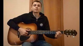 Иванушки international девчонка девчоночка на гитаре